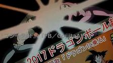Dragon Ball Super: La verdad sobre la imagen filtrada de la fusión del Androide 17 y 18